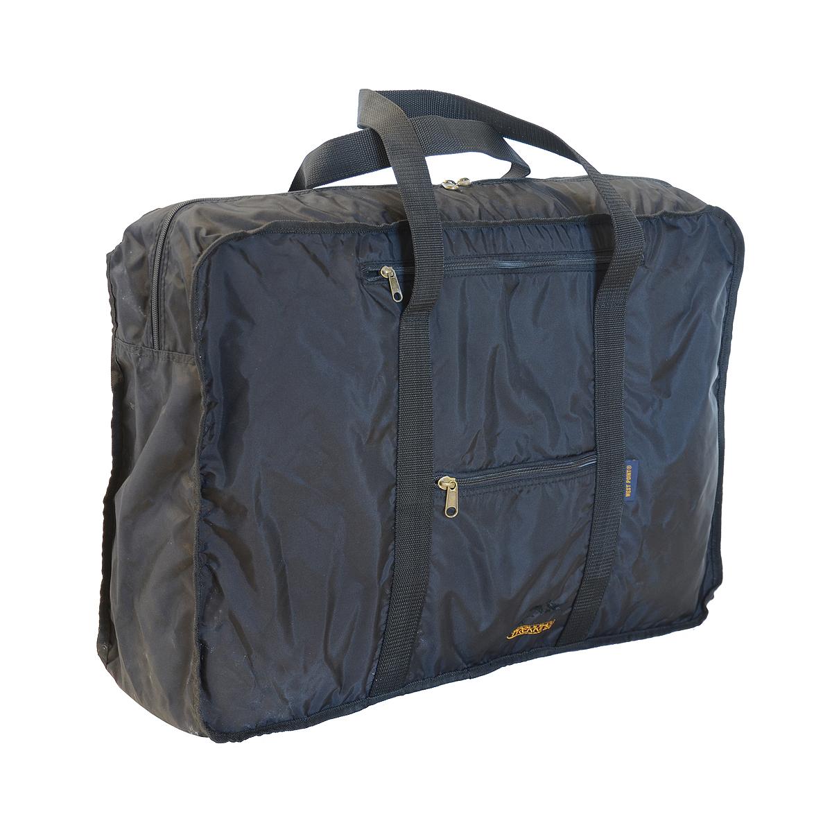 sac de voyage pliable en nylon boutique trekking. Black Bedroom Furniture Sets. Home Design Ideas